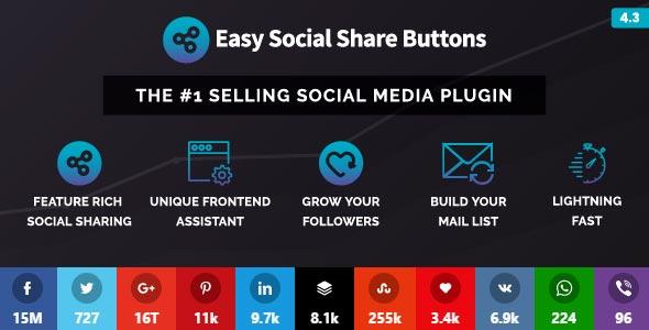 افزونه وردپرس Easy Social Share Buttons