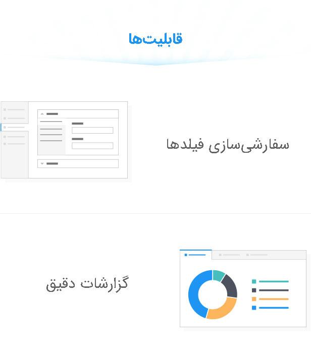 افزونه نظرسنجی وردپرس | TotalPoll Pro